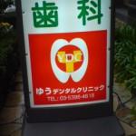 20100324135703.jpg