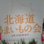 20100905121141.jpg