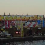 20101205155338.jpg